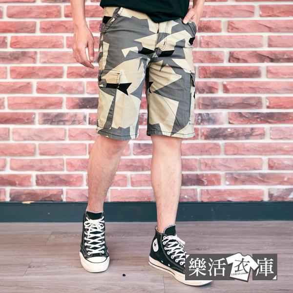 【7507-7508】美式個性幾何迷彩休閒工裝短褲 側袋 彈力(共二色)● 樂活衣庫