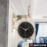 客廳家用石英掛表北歐雙面現代簡約鐘表掛鐘【探索者戶外生活館】