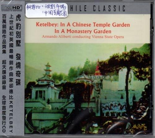 【停看聽音響唱片】【CD】Ketebey:In A Chinese Temple Garden In A Monastery Garden