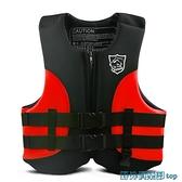 救生衣 成人兒童專業救生衣柔軟超輕強浮力漂流浮衣海釣魚背心浮潛游泳衣 快速出貨