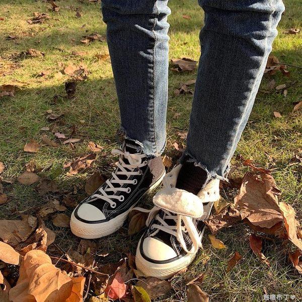 韓國ins超火原宿百搭復古1970s高筒加絨保暖棉鞋女帆布鞋