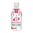 維維樂 R3幼兒活力平衡飲品350ml-草莓奇異果口味[衛立兒生活館]