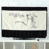 電視機防塵罩電視機罩防塵罩掛式液晶55英寸50曲面蓋巾布藝65歐式電視機套壁掛