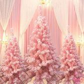 聖誕節網紅粉色植絨樹套餐1.2米1.5米3米商場櫥窗酒店婚禮裝飾 雙12八七折