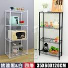 【居家cheaper】35X60X120...
