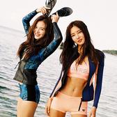 潛水衣   韓國潛水服女分體防曬游泳衣長袖拉鍊套裝速干浮潛服水母衣三件套