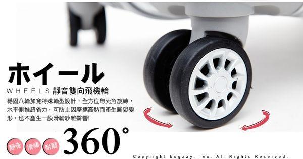 Bogazy 冰封行者II 28吋PC可加大鏡面行李箱(多色任選)