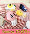 【萌萌噠】SONY Xperia Z3 / Z3+ Plus 可愛卡通 韓國Kakao毛絨公仔保護殼 旋轉支架透明硬殼 手機殼