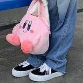 沒你有錢 星之卡比kirby手提包可愛粉紅色毛絨便當包公仔玩偶卡通 童趣屋