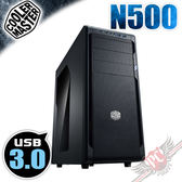 [ PC PARTY ] CoolerMaster N500 Micro-ATX 電腦 機殼 USB 3.0 (中壢、台中、高雄)