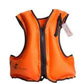成人兒童浮潛救生衣浮力馬甲背心充氣可摺疊便攜安全游泳圈潛水伏 生活樂事館NMS