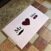 ◄ 生活家精品 ►【V03】Mr&Mrs愛心圖案地墊(短) 門墊 腳墊 地毯 玄關 浴室 廚房 臥室 客廳 防滑