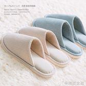 日式家居亞麻情侶室內地板月子居家用男女防滑軟底棉麻拖鞋  辛瑞拉