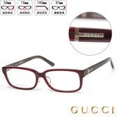 GUCCI時尚光學眼鏡   GG 9065NJ-C2C-無盒