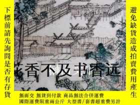 二手書博民逛書店木版畫 神宮圖罕見 (伊勢神宮)Y216884 出版1870