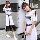 韓版中長款兩件式新款夏季學生少女潮流女裝時尚洋裝 DN8314【VIKI菈菈】