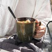 馬克杯歐式復古咖啡杯水杯陶瓷馬克杯帶勺早餐杯牛奶杯家用辦公室茶杯子