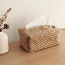 紙巾盒 日式棉麻布藝紙巾盒簡約民宿凹造型抽紙盒收納袋創意家用客廳餐桌 晶彩