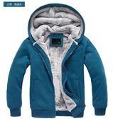 時尚男士冬季外套 男款加絨衛衣 情侶寬松休閑開衫秋冬裝 男士衛衣潮牌連帽加厚 冬季保暖棉衣