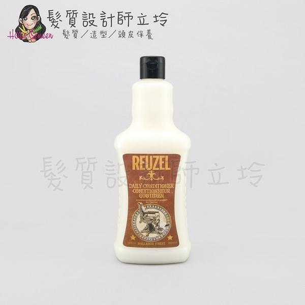 立坽『瞬間護髮』志旭國際公司貨 Reuzel豬油 日常舒緩保濕髮乳1000ml IS08