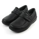 Moonstar 休閒鞋 樂活鞋 黑色 男鞋 LAM0016 no028