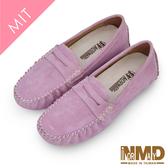莫卡辛豆豆鞋  柔軟羊皮反絨麂皮磁石增高樂福豆豆鞋-MIT手工鞋(芭比粉) Normady 諾曼地