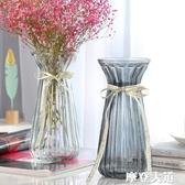 創意玻璃透明花瓶歐式水培綠蘿植物花瓶百合富貴竹插花瓶干花擺件『摩登大道』