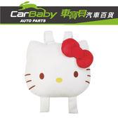 【車寶貝推薦】HELLO KITTY 凱蒂貓/ KT經典-多功能置物頭枕