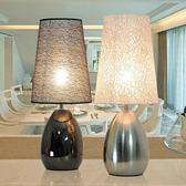 LED觸摸調光台燈臥室床頭燈 簡約現代家用創意個性溫馨桌燈北歐T1【免運 快速出貨】