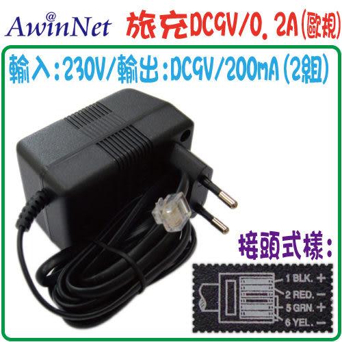 變壓器充電器電源供應器DC Adapter DC9V/200mA *2組(歐規)