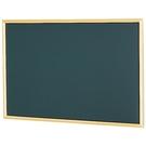 群策 EG152 原木框磁性黑板綠色板面