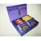 [9玉山最低網] 阿聰師 綜合小酥餅禮盒 10入 奶素