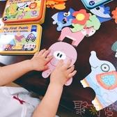 幼兒童早教益智力動腦積木男女孩拼圖玩具【聚可愛】
