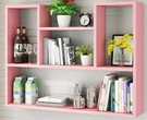 收納架 書架墻上置物架免打孔創意壁掛式柜子簡約臥室收納隔板客廳面裝飾【限時8折鉅惠】