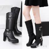 長筒靴 2018秋冬新款顯瘦中筒靴女中跟高筒保暖粗跟靴 BF9221『寶貝兒童裝』