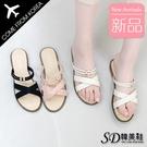 韓國空運 交叉系帶設計 可兩穿 顯瘦氣質平底涼拖鞋【F713270】版型偏小/SD韓美鞋