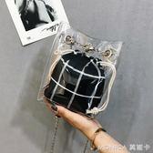 夏天小包包女潮韓版百搭斜背包鏈條側背包透明子母水桶包 美斯特精品