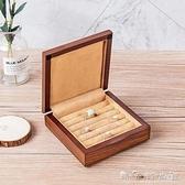 烏金木制戒指盒首飾盒便攜首飾收納盒袖扣盒耳環耳釘盒旅行首飾盒 晴天時尚