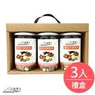 【禮盒優惠】益家人 養生八珍堅果 MixNut (3罐/組)