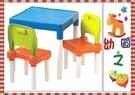 *幼之圓*台灣績優廠商製造 可愛兒童桌椅...
