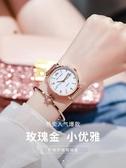 手錶女學生ins風女士韓版時尚防水女錶