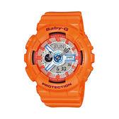 Baby-G CASIO 卡西歐 BA-110SN-4A(BA-110SN-4ADR) 雙顯 防水 女錶