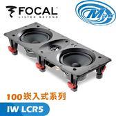 《麥士音響》 FOCAL 100系列 IW LCR5