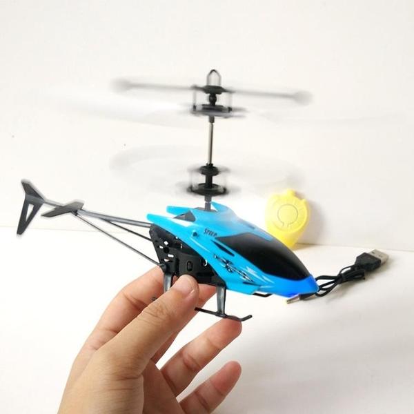 感應直升機充電感應飛行器小黃人飛機耐摔懸浮兒童玩具遙控飛機 熊熊物語