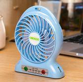 USB小風扇 迷你小電風扇便攜桌面辦公室宿舍學生床上隨身電扇可充電【中秋節禮物好康八折】