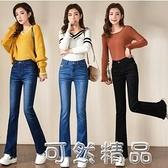 九分微喇牛仔褲女高腰秋季新款黑色喇叭褲顯瘦顯高直筒長褲子