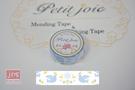 【NICHIBAN】 日絆 Petit Joie Mending Tape 花邊隱形膠帶 青鳥 (PJMD-15S006)