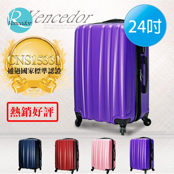 【VENCEDOR】行李箱 拉鍊推薦 拉鍊 搭機 尺寸 24吋ABS 旅人日誌 出國 旅遊 旅行箱 拉桿箱