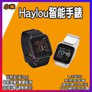 小米 Haylou智能手錶 小米手錶 華米手錶 小米手錶 運動手錶 【送螢幕保護貼】