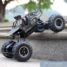 遙控 遙控車 超大合金越野四驅車充電動遙控汽車男孩高速大腳攀爬賽車兒童玩具